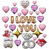 ウェディング 【 I LOVE YOU 】 バルーン 結婚式 飾り 空気入れ ポンプ付 結婚記念日 ブライダル 披露宴 セレモニ