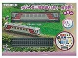 TOMIX Nゲージ 2654 <限定>北三陸鉄道 36形 (一般車両)