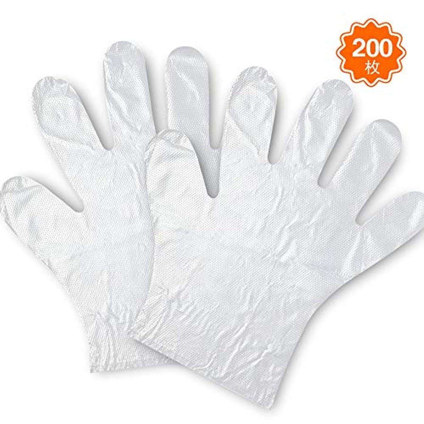 爵水陸両用悪用FanDaMei 使い捨てポリ手袋 200枚 使いきり手袋 ポリエチレン 使い捨て手袋 極薄手袋 調理に?お掃除に?毛染めに 食品衛生法適合