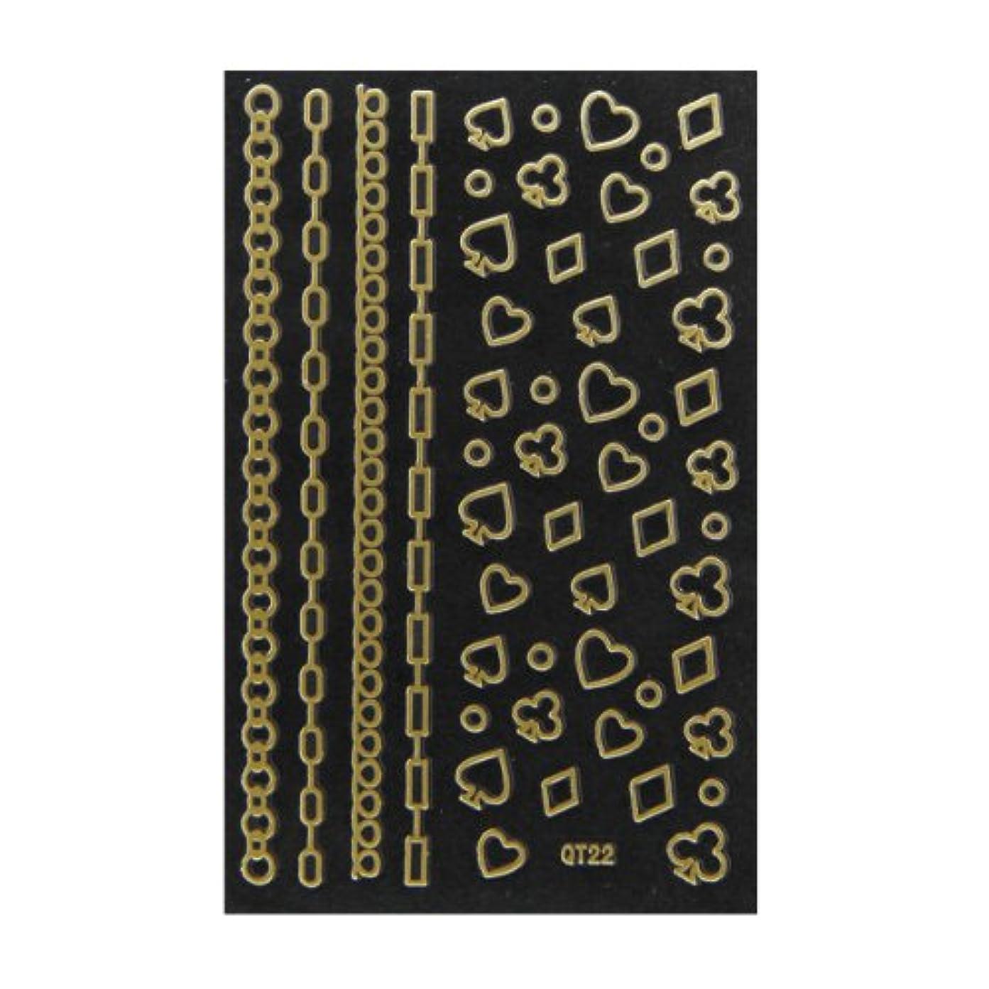 含める壁紙灌漑ネイルシール 3D ネイルシート ファッションネイル メタリックシール22 (ネイル用品)