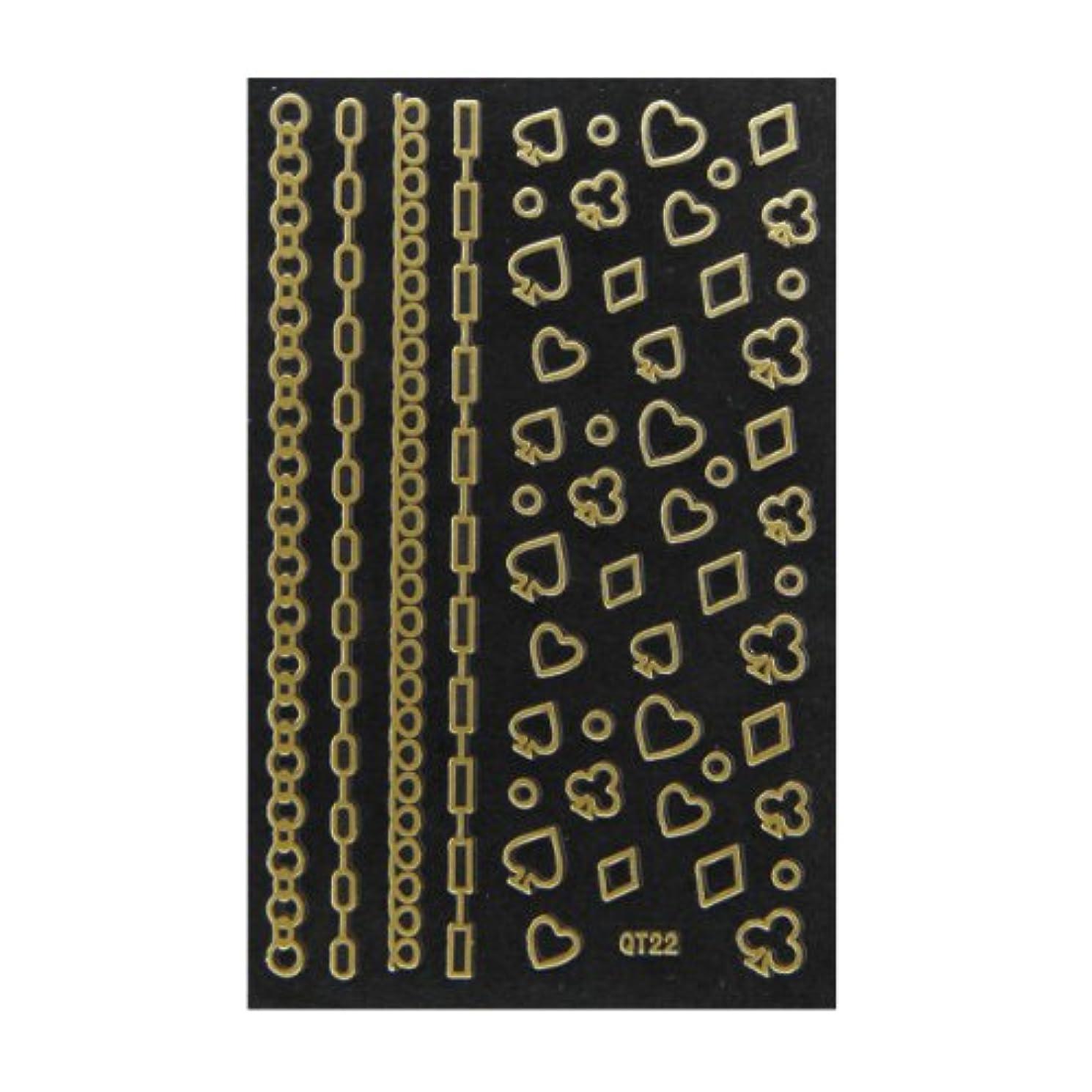 口頭気まぐれな取り替えるネイルシール 3D ネイルシート ファッションネイル メタリックシール22 (ネイル用品)