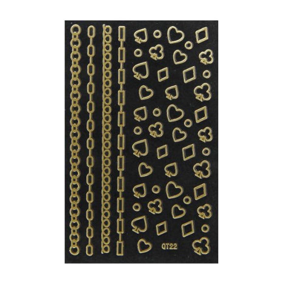 ヒップ美人化学薬品ネイルシール 3D ネイルシート ファッションネイル メタリックシール22 (ネイル用品)