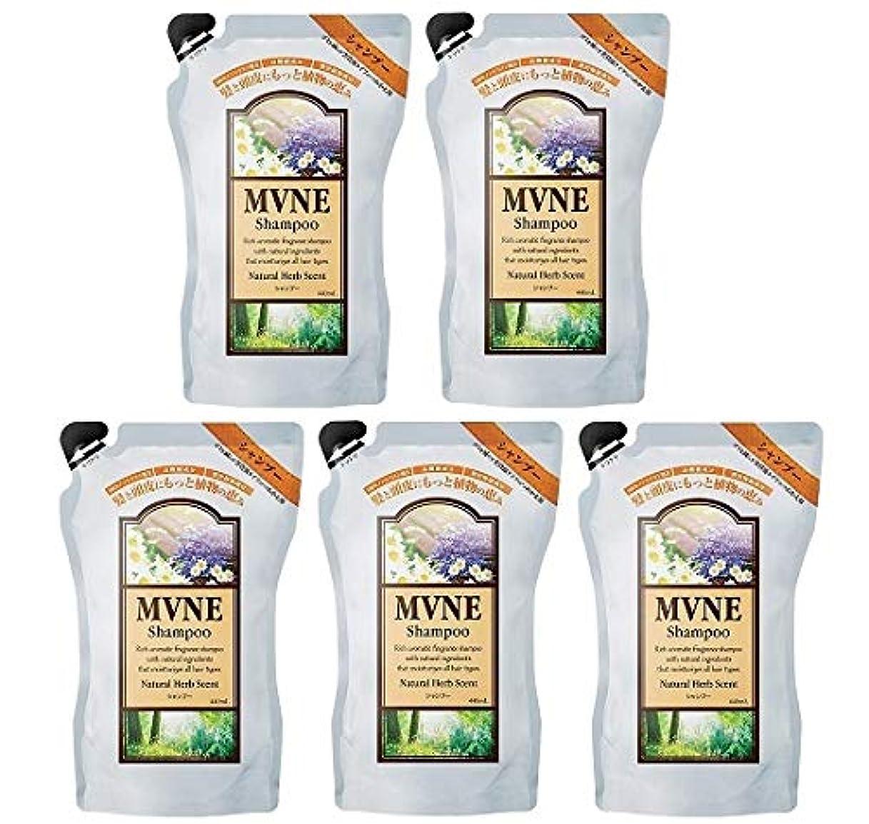 石鹸プランター合わせてMVNE(ミューネ) ノンシリコンシャンプー つめかえ用 440mL×5個セット
