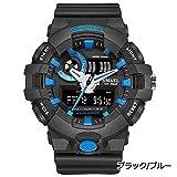 1stモール SMAEL ミリタリー アナデジ 腕時計 メンズ 男性 クロノグラフ 多機能 スポーツ ウォッチ (ブラック ブルー) ST-SME41-BKBL