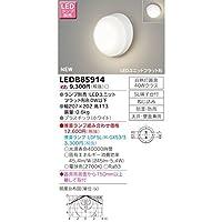 東芝(TOSHIBA)  LEDアウトドアブラケット (LEDランプ別売り) LEDB85914