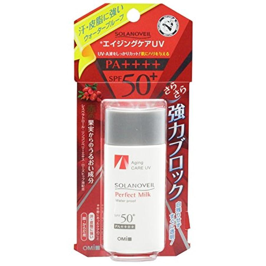 メディア民間人ブランド名ソラノベールR パーフェクトミルク (SPF50+ PA++++) 40mL