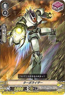 カードファイトヴァンガードV 第1弾 「結成!チームQ4」/V-BT01/083 ターボライザー C