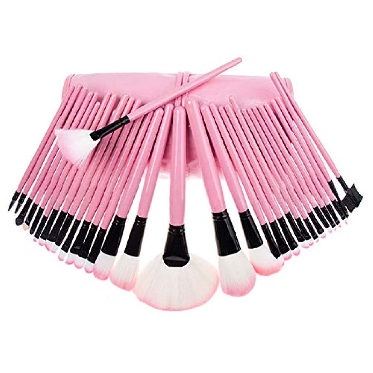 リール教えて勘違いする[RADISSY] メイクブラシ 化粧 筆 フェイスブラシ 大容量 32本 セット ケース 付き (ピンク)