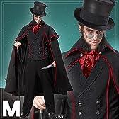 カリフォルニアコスチューム(California Costumes) ジャック・ザ・リッパー 大人用(M)
