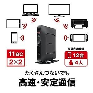 BUFFALO WiFi 無線LAN ルーター WSR-1166DHP3/MBK 11ac 866+300Mbps 3LDK 2階建向け 【iPhoneX/iPhoneXSシリーズ/Echo メーカー動作確認済み】