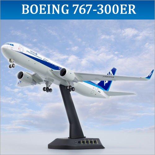 <イワヤ> スーパーサウンド エアフリート ANA ボーイング 767-300ER