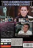 SF火星の謎 アストロノーツ(日本語吹替収録版) [DVD] 画像