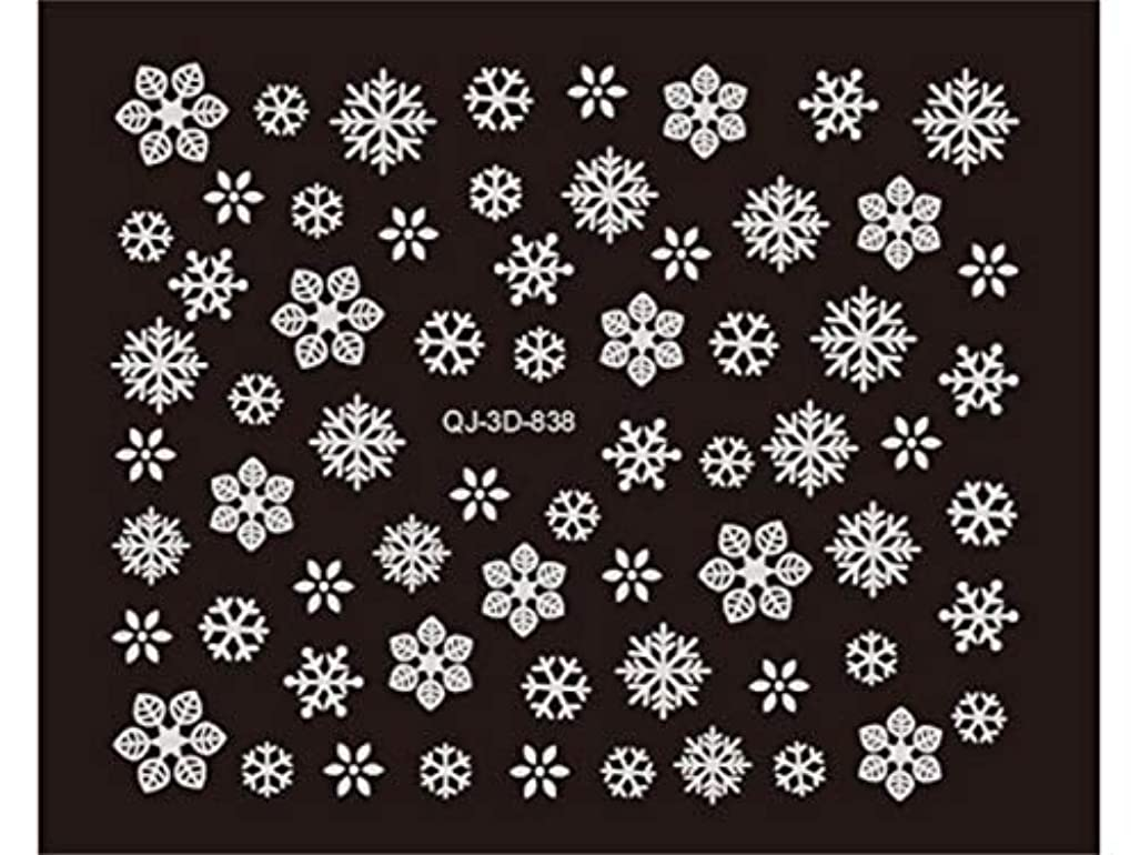 レジラインナップ章Osize 3Dフラワーネイルアートステッカーデカールデコレーションホットスタンプシリーズ(ホワイト)