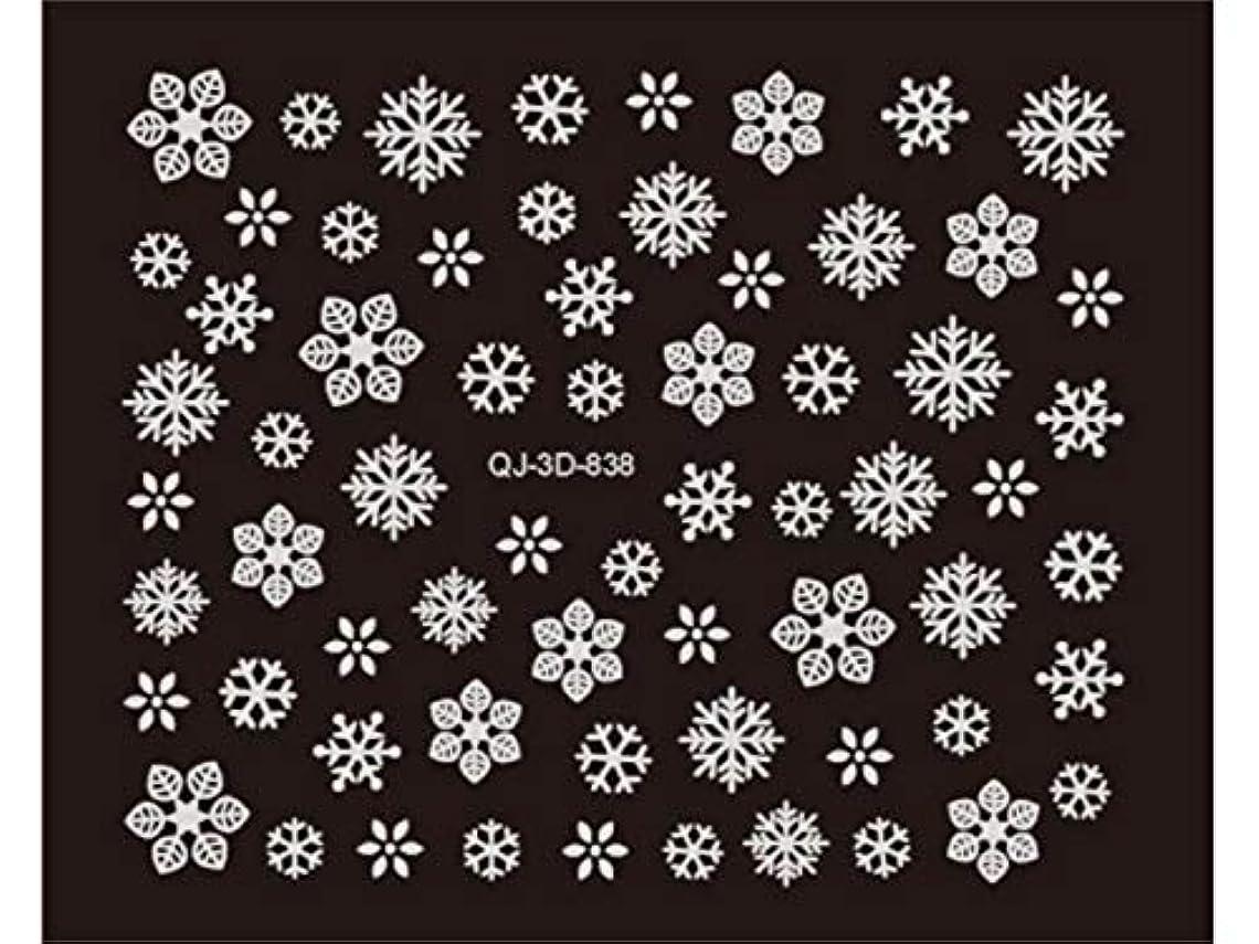 組み立てるペンフレンド仕事に行くOsize 3Dフラワーネイルアートステッカーデカールデコレーションホットスタンプシリーズ(ホワイト)