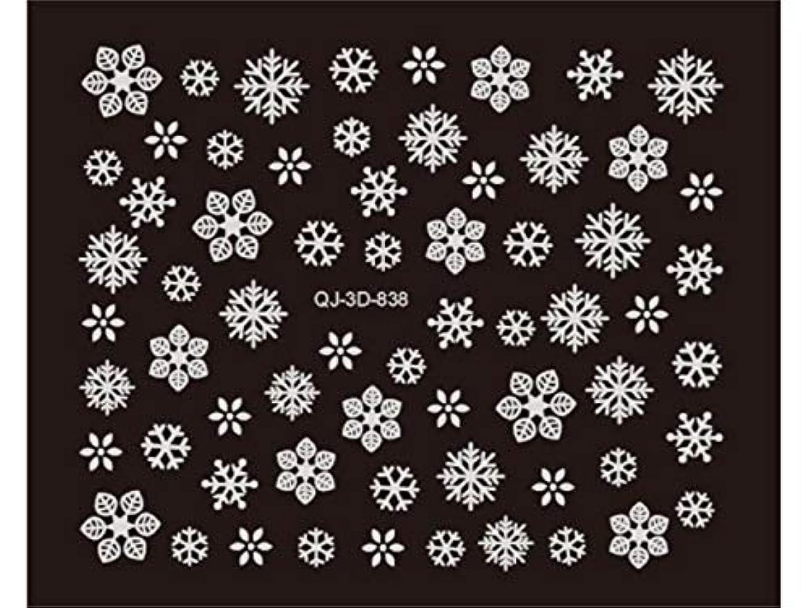 Osize 3Dフラワーネイルアートステッカーデカールデコレーションホットスタンプシリーズ(ホワイト)