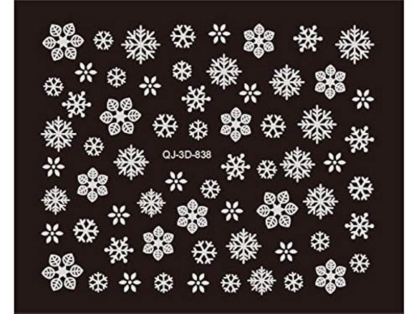座標小説家組み立てるOsize 3Dフラワーネイルアートステッカーデカールデコレーションホットスタンプシリーズ(ホワイト)