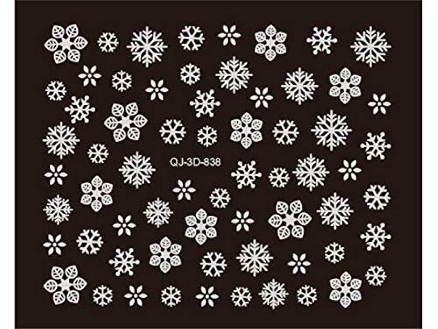 乱暴なアンビエントクロスOsize 3Dフラワーネイルアートステッカーデカールデコレーションホットスタンプシリーズ(ホワイト)