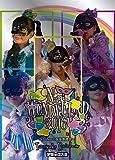 なにわンダーランド2016 ~ひみつの仮面舞踏会~<デラックス盤>[DVD]