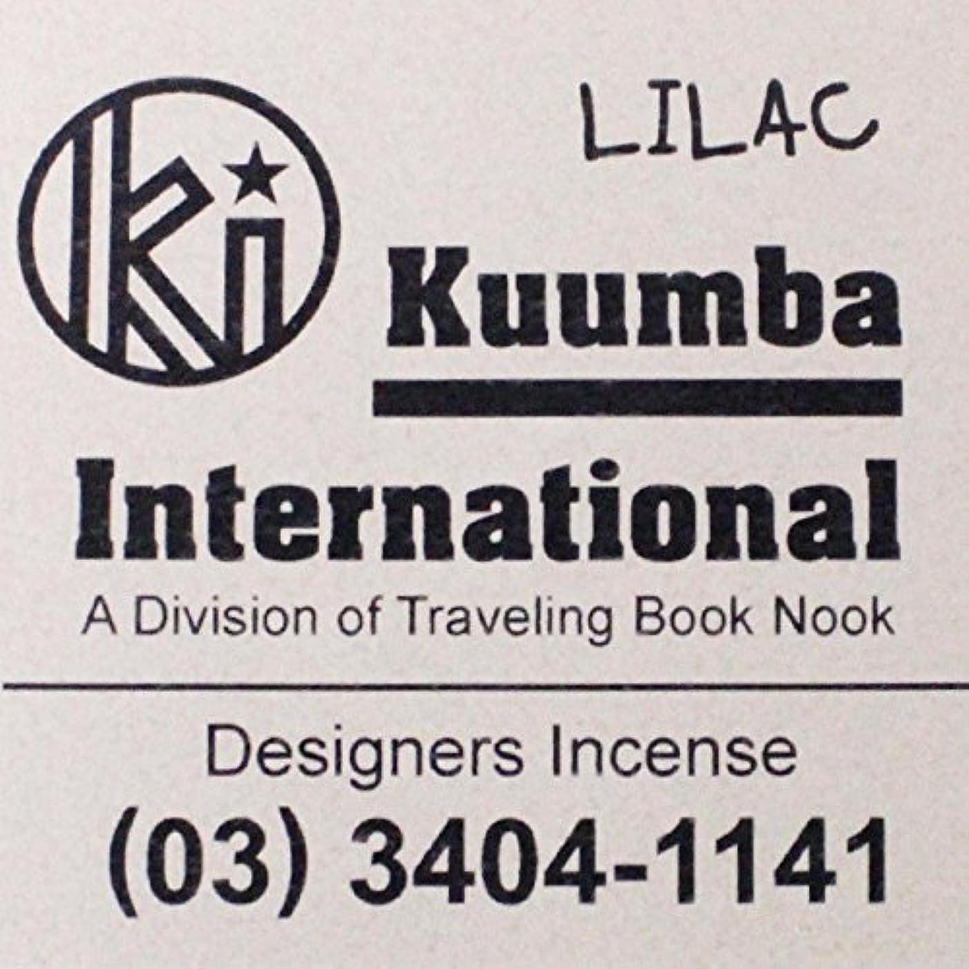 生物学明確なぴったり(クンバ) KUUMBA『incense』(LILAC) (Regular size)
