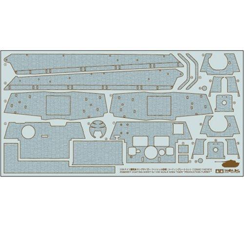 ディティールアップパーツシリーズ No.48 1/35 ドイツ重戦車 キングタイガー (ヘンシェル砲塔) コーティングシートセット 12648
