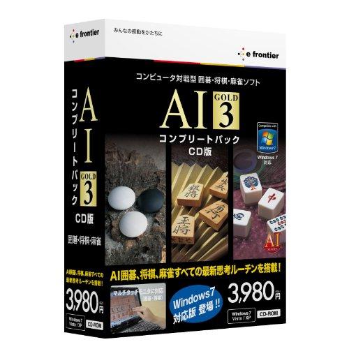 AI GOLD 3 コンプリートパック for Windows CD版