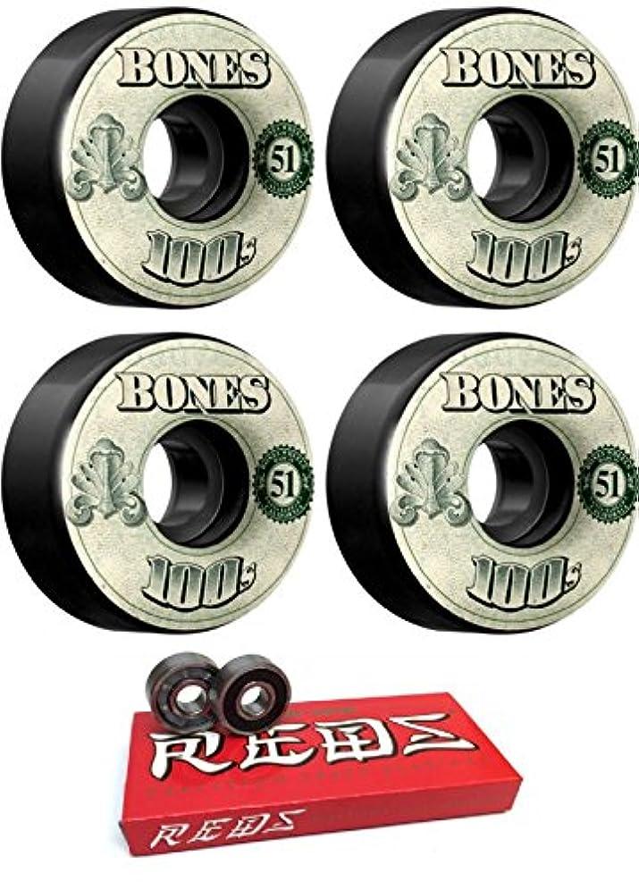 調べる荒れ地回復する51 mm Bones Wheels 100 's og Formula v4 MoneyスケートボードWheels with Bones Bearings – 8 mmスケートボードベアリングBones Super Redsスケート定格 – 2アイテムのバンドル