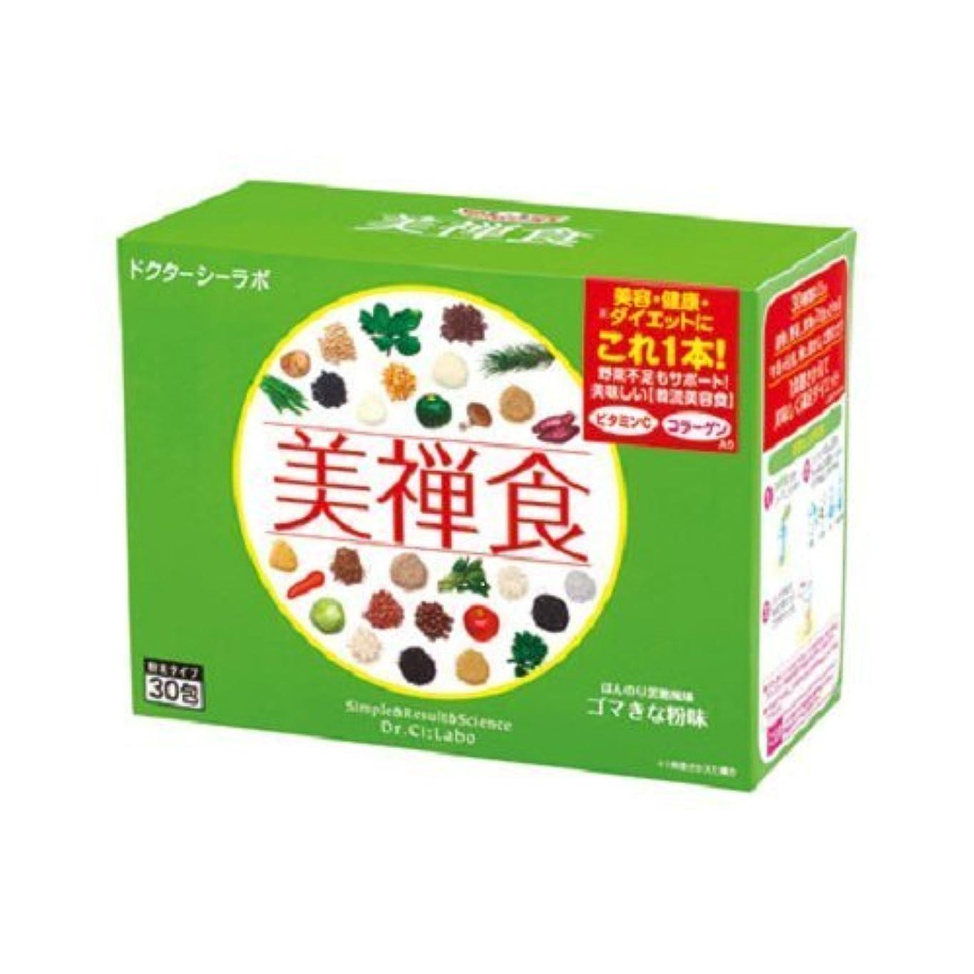 チャンバー才能のあるアルバム【訳あり】ドクターシーラボ 美禅食 462g(15.4g×30包) ※箱潰れ 2箱
