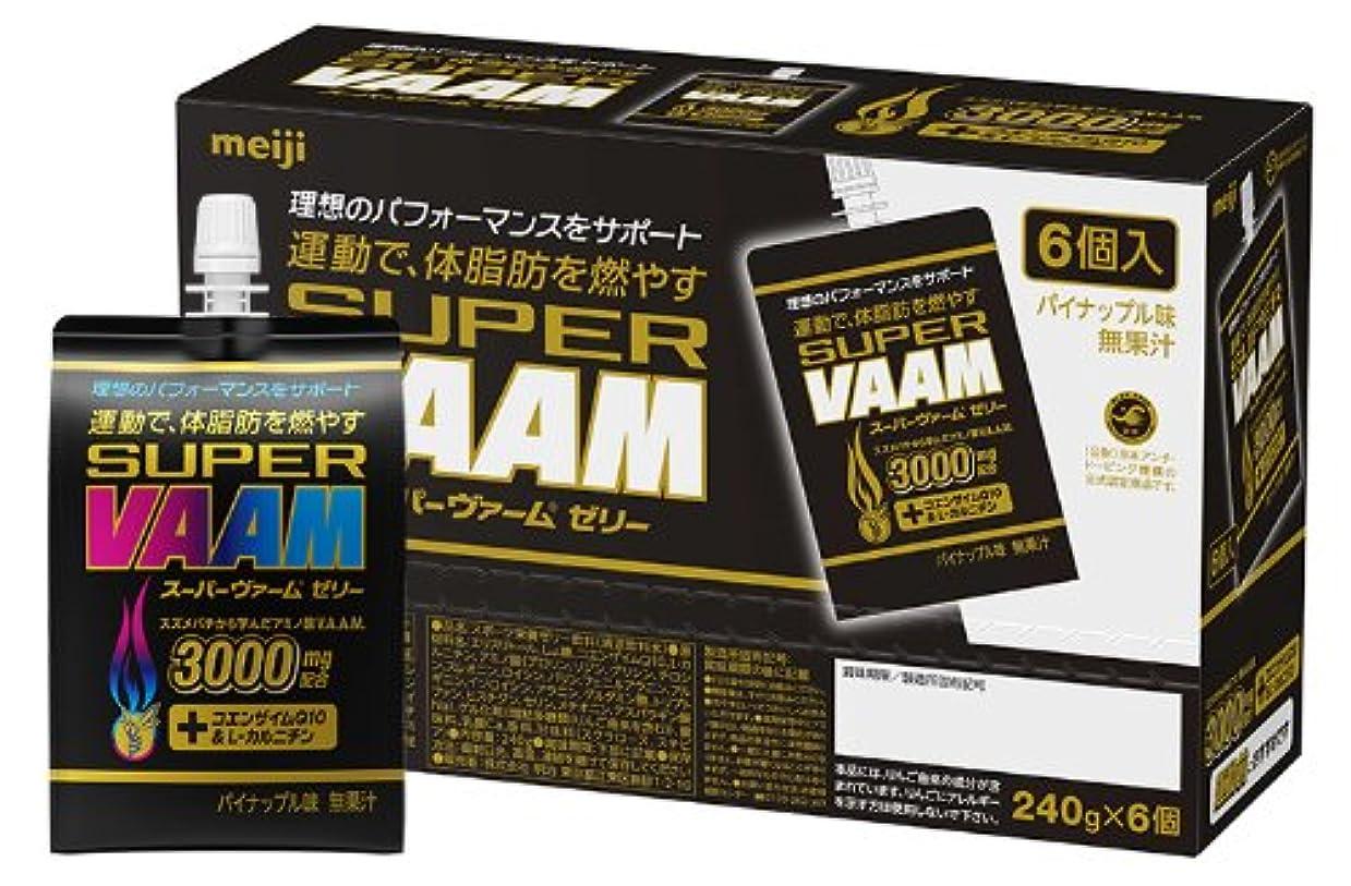 サンプル報酬のレベル【ボール販売】明治 スーパーヴァームゼリー パイナップル味 240g×6個