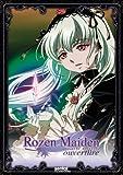Rozen Maiden Ouverture [DVD] [Import]