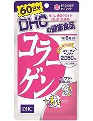 日亚:日亚凑单!DHC 改善肌肤美肌胶原蛋白片降至1001日元