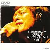 OPEN RECORDING GIG [DVD]