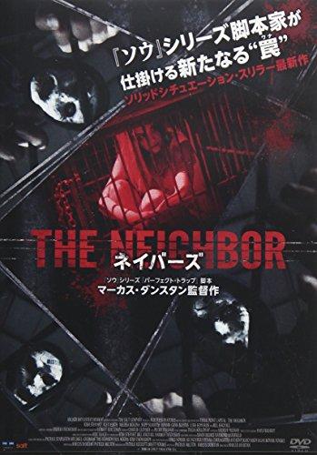 ネイバーズ [DVD]