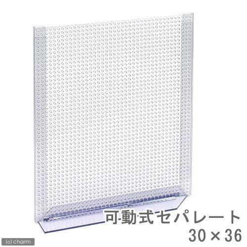 JUN 動式セパレート3036