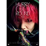 HURRY GO ROUND(初回限定盤B)[DVD]