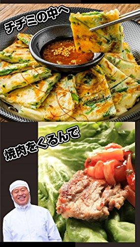 ヤマキ食品 イカ屋荘三郎 激辛!!イカキムチ200g×3袋