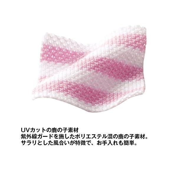 [セシール] ポロシャツ UVカットレディスポ...の紹介画像4