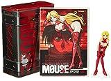 マウス 第1巻 ご主人様限定版[DVD]