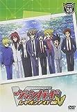 カードファイト!! ヴァンガード レギオンメイト編【8】[DVD]