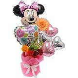 Disney ディズニー 親子で楽しめる 母の日 ギフト バルーンアレンジメント ディズニー ミニーマウス