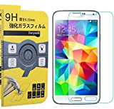 Danyee® Samsung GALAXY S5 強化ガラス液晶保護フィルム
