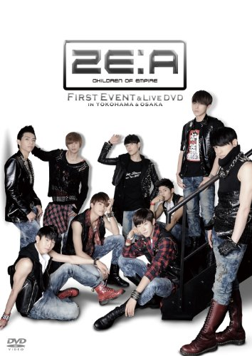 First Event & Live DVD in Yokohama & Osaka