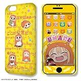 ライセンスエージェント デザジャケット「干物妹! うまるちゃん」iPhone 6ケース&保護シート デザイン5  DJAN-IPU5-m05