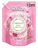 【大容量】 香りサフロン 柔軟剤 フローラルの香り 詰替用大容量 1620ml