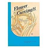 クラフト社 Textbooks 図案集 フラワーカービングIV 三島和久著 36P 6237-04