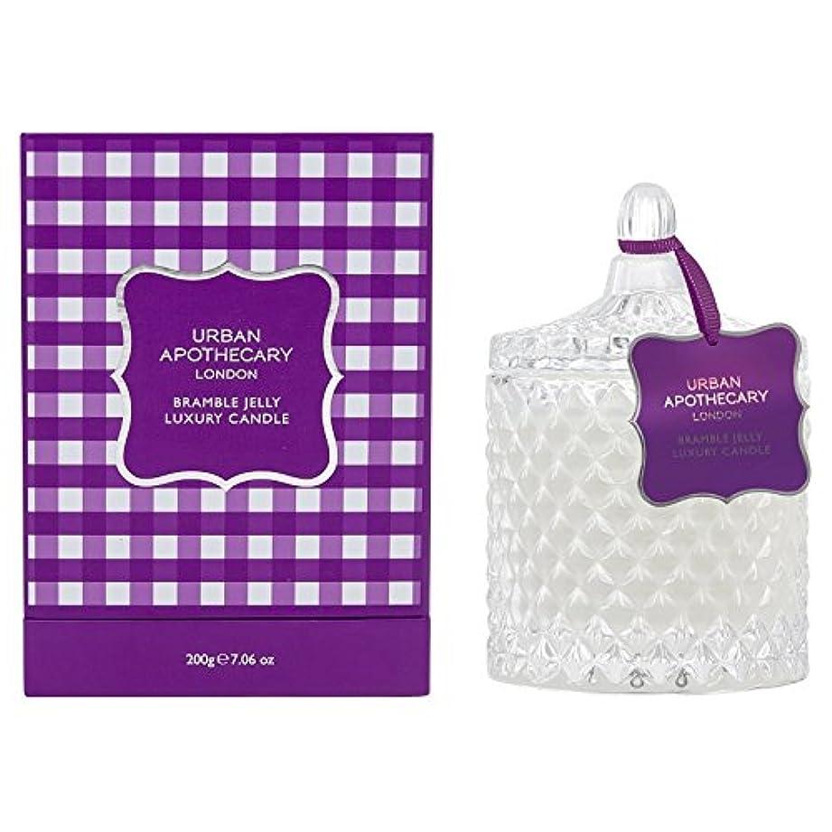 シャーロットブロンテ低い印刷するUrban Apothecary Bramble Jelly Scented Candle (Pack of 2) - 都市薬屋キイチゴゼリー香りのキャンドル (Urban Apothecary) (x2) [並行輸入品]