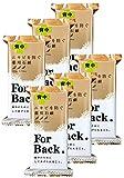 薬用石鹸 ForBack 135g×6個セット