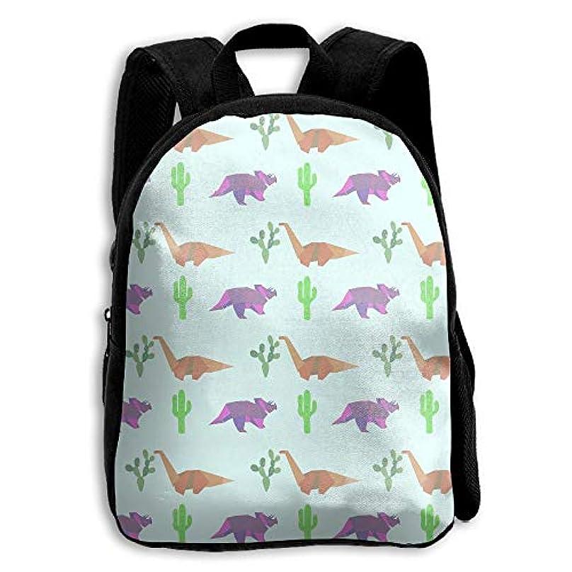 見積り達成情熱的キッズ バックパック 子供用 リュックサック ピンクパープル恐竜 ショルダー デイパック アウトドア 男の子 女の子 通学 旅行 遠足