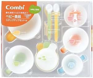 コンビ ベビーレーベル ベビー食器 ステップアップセット W