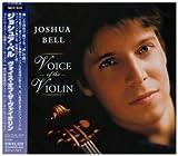 ヴォイス・オブ・ザ・ヴァイオリン