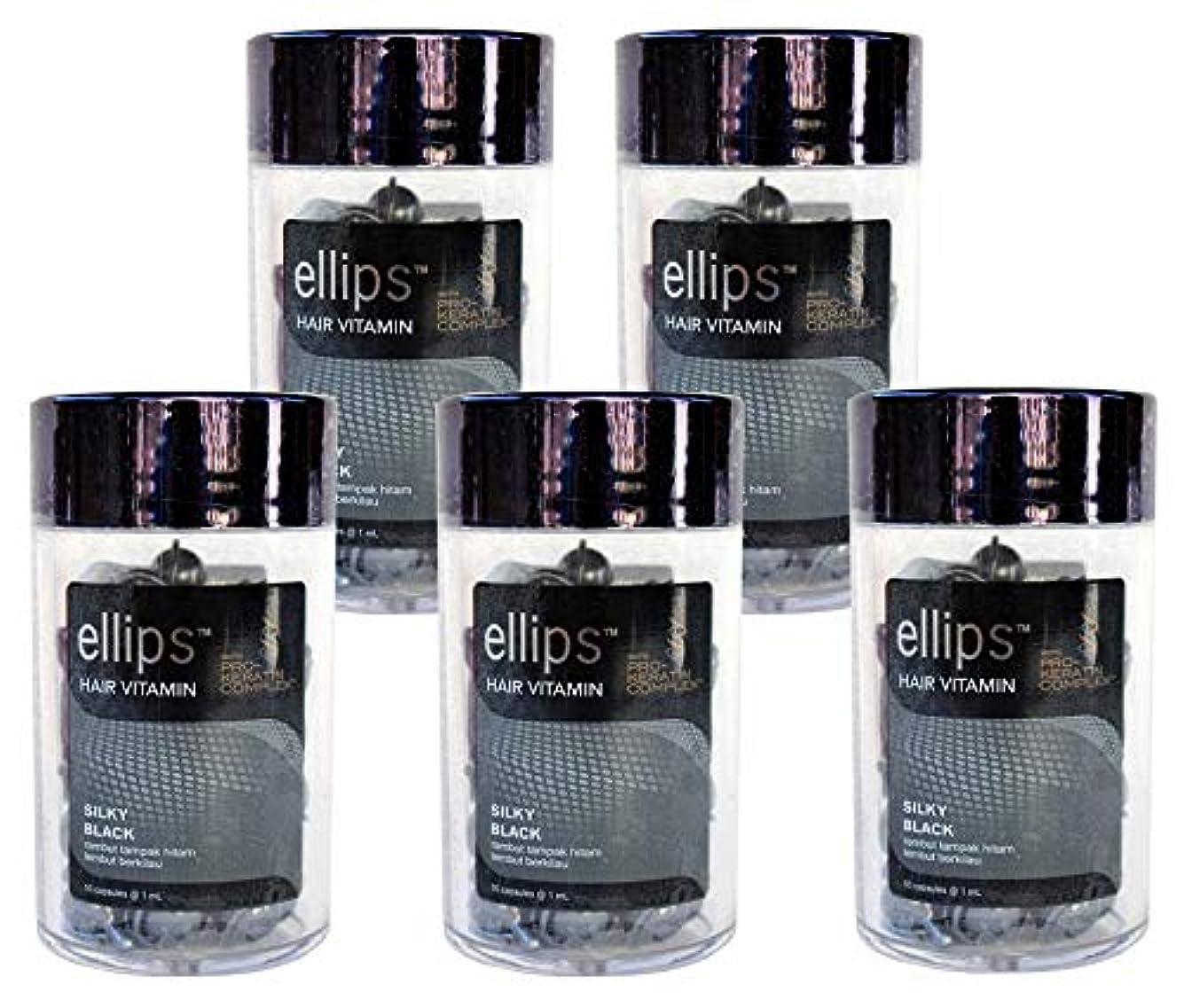 セマフォもし抵抗するellips エリップス ヘアビタミン プロケラチンコンプレックス配合 50粒入り 5本セット (ブラック) [並行輸入品]